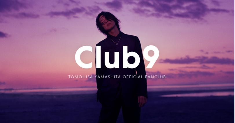 tomohisa yamashita เปิดเว็บไซต์แฟนคลับ แล้ว