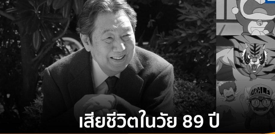 คิกูชิ ชุนซูเกะ เสียชีวิตแล้ว